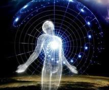 理想の現実化を遠隔波動調整サポートします 誓願成就。理想を現実化する。なりたい自分になる。
