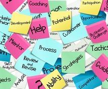 ビジネス情報のデータ化します 大量の用紙情報をデータ化します