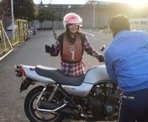 125ccバイク免許。一発試験に合格方法教えます 初回の挑戦で見事合格した方法を余すことなく全てお伝えします。