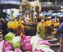 バンコク旅行のオススメを案内します