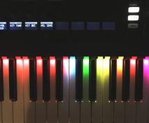 低価格でプロクオリティの編曲・アレンジをいたします あなただけのオリジナルメロディを豪華に色付けします♪