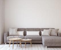 マンション/戸建て [家具の配置] を提案します 気軽にインテリアデザイナーに相談してみませんか?