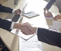 融資実行成功への近道ます 元銀行役員監修のもとで事業計画書・試算表の添削をします