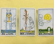 【YES or NO】イエスかノーかを知りたいあなたへ タロットカードのメッセージをお伝えします