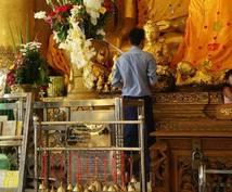 ミャンマー語のコミュニケーションお手伝いします ミャンマー語日常会話、カジュアル翻訳