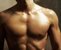 ダイエットでお困りの方、本気の痩せ方をお伝えします 本気で痩せたい方、自分を変えたい方へ
