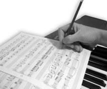 作曲します オリジナル曲が欲しいシンガーさんなどにおすすめ!