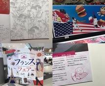アナログ中心にイラストをお描きします 依頼された絵柄に沿ったイラスト制作を承っております。