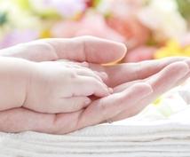お子さんのことカードで視ます お子さんとの接し方、不妊の方、いつか赤ちゃんが欲しい方へ