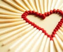 モニター期間・恋愛のお悩みをさくっと解除します 夫婦仲、片思い、結婚したいなどのお悩みにおすすめ