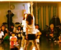 プロのダンサーがダンス振付します 有名アーティストバックダンサーが振付&レクチャー!