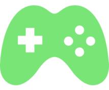 あなただけのオリジナルゲーム作ります プログラミングできない…でもゲームが作りたい!方へ