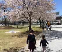 インターネット、スマホ全般の設定を支援します 埼玉県民40歳2児のIT父ちゃん