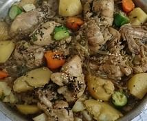 これぞ!韓国の家庭料理レシピをお教えします 韓国在住の日本人妻が教える、本場の家庭の味を日本で