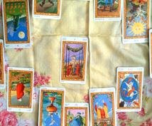 霊感タロット・スピリチュアルカードを使ってあなたを幸せに導きます