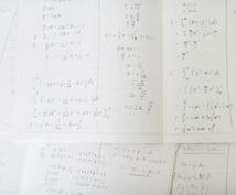 小中学生の「宿題を早く終わらせたい」を手伝います 数学・算数・理科ー塾講師歴30年!時間削減に協力します