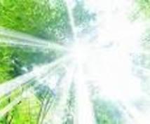 選ばれし神社と縁を結ぶと「幸」「福」が来ます アナタと神社を『縁結び』します。お伝えします。