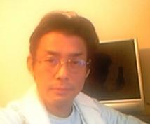 超強力☆★☆mixiで大人気!道教波動祈祷法20回分(2クール分)