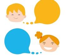 話してスッキリ☆会話の中であなたの心を軽くします 落ち込む時も、楽しい時も近くに♪モチベーションアップにも☆