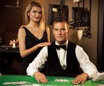 カジノのプロ、カジノディーラーになる方法教えます 日本にできるカジノでディーラーとして年収1000万を得よう!