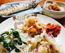食生活改善&自炊挑戦をお手伝いします シンプルご飯で元気な体と心を作る