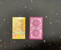 明るい光の方へ!梵字カードが貴方を導きます ☆お悩みに対しての、ヒントとなるメッセージをお届けします☆