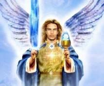 大天使ミカエルが負のエネルギーを断ち切ります ミカエルが仕事運、金運に関して不要なものを取り除きます