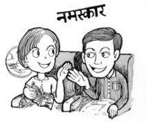 ヒンディー語⇆日本語の翻訳をします。