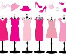 アパレル&恋愛相談経験の長い私がモテ服を教えます 【30~40代女性向け】モテるファッションで一人勝ち♡