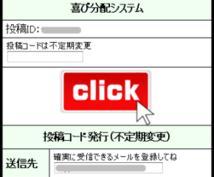 【無料枠あり】自動のツールで1800円を何回も稼ぎませんか?今大人気!