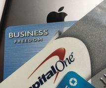 米国向与信枠をご提供します 米国企業との取引にクレジットが必要な企業に最適