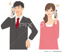 電話で生かせる恋愛テクニックを教えます 恋愛で最も大切なスキルを磨きましょう(約3000字)