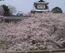 富山に旅行・観光に来られる方へ、地元民しか知らないオススメの宿・お店をご紹介