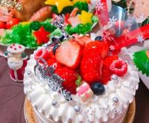現役ホテルパティシエがお菓子作りを教えます お菓子作りに困っている方、ホワイトデーのアイディアなど