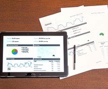 アクセス解析資料の作成代行いたします Googleアナリティクスを使って効果的なレポート作成
