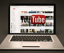YouTube月収10万円のノウハウ教えます YouTubeで稼ぎたいあなたへ!月収10万円のノウハウです