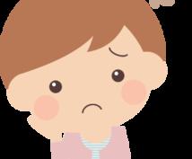 介護(高齢者・障がい者/障がい児)のお悩み聞きます 介護の事でのお悩みを気軽に相談下さい
