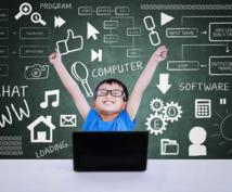 初心者向け!プログラミング1から教えます 初心者!初学者!未経験大歓迎!1からプログラミング教えます!