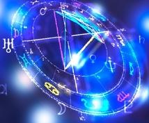 西洋占星術/タロットで相談乗ります 【予約制】漠然と恋愛でお困りの貴方へ