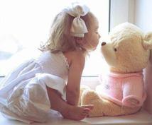 貴方の心に寄り添います 普段人に話せないこと、話す相手が居ない人、気軽に話したい人