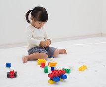 お子さんとの遊びに悩んでる方にアドバイスます 子どもとの遊びで悩んでいませんか?