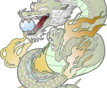 4種類の龍のエネルギー♪ます 【認定書付き】アチューンメント⌘ ドラゴンエンパワメント