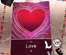 3枚カードを引いて悩み解消。お気持ちに寄り添います 天使のメッセージで、心のエステしませんか?
