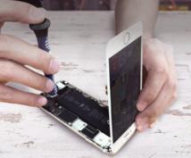 誰でもiPhone修理で稼げる方法をまとめています 起業・副業・お小遣い稼ぎ・在宅で稼ぎたい方にオススメ!