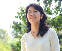 フォロー;お薬に頼らない毎日のコツをお伝えしています。薬剤師 岡田麗花です。