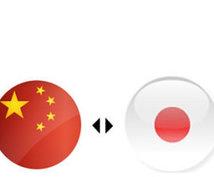 日本語⇄中国語(中国語・日本語)の翻訳をします 言葉に困っている、完璧な中国語か日本語が欲しい方へ