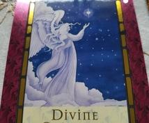 3枚のカードでより深い癒しをお届け致します オラクルカードで日々の心の疲れを癒す