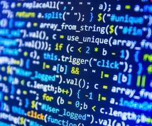 プログラミングの代行いたします 忙しいあなたのために、プログラミングを代行いたします!