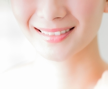 お金をかけずに歯を自然に白くする方法を教えます 手軽に歯を白くしたいけどホワイトニングの余裕がない方へ