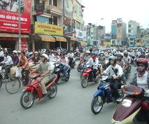 ベトナムの写真提供します